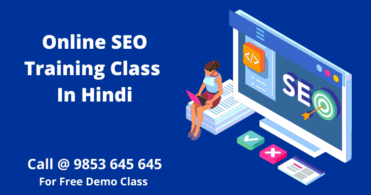 online-seo-training-course-in-hindi